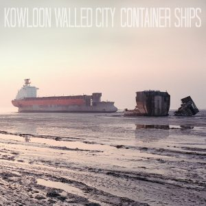 kowloon_container